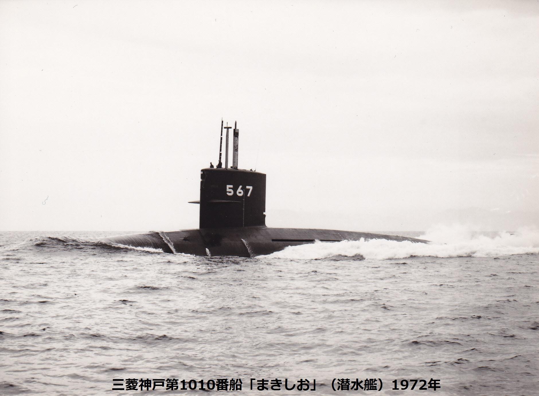 三菱神戸建造船完成写真(その3) | デジタル造船資料館